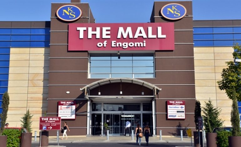 mall_of_engomi
