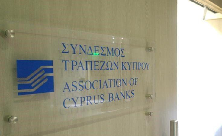 Association_Cyprus_Banks