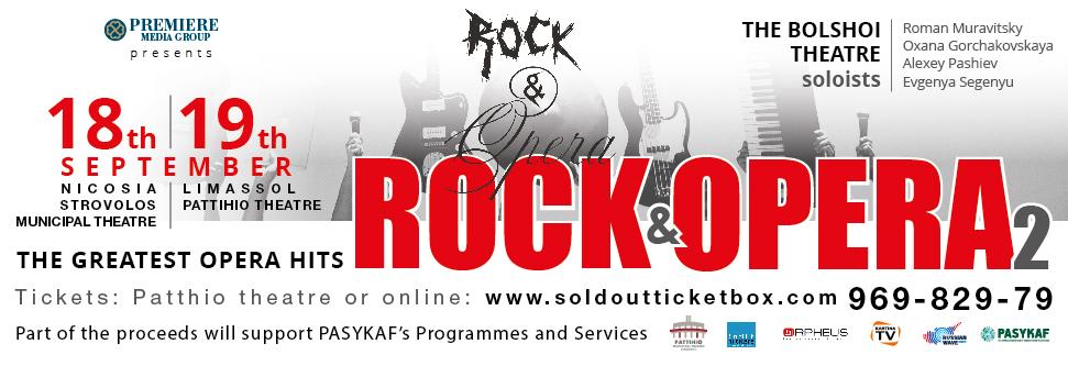 rock_opera